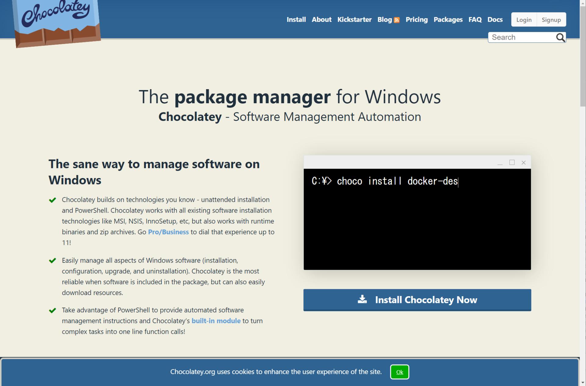 Windowsをクリーンインストール状態から、一気に必要なソフトを揃えられるコマンドラインソフト